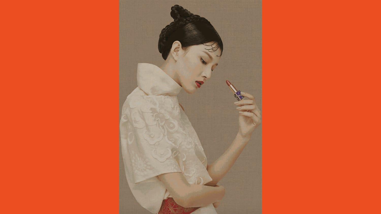 WEB Palace museum lipstick2