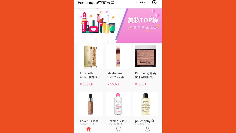 WEB Screenshot FU MP 1