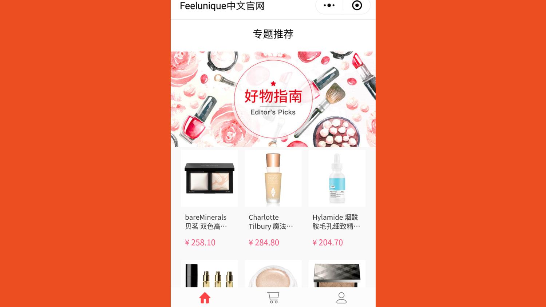 WEB Screenshot FU MP 3