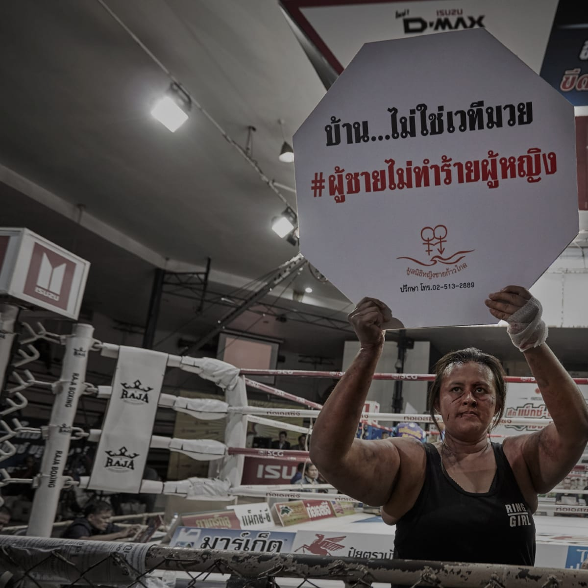 Wunderman Thompson Thailand WORK Home is not a Boxing Ring Thumbnail