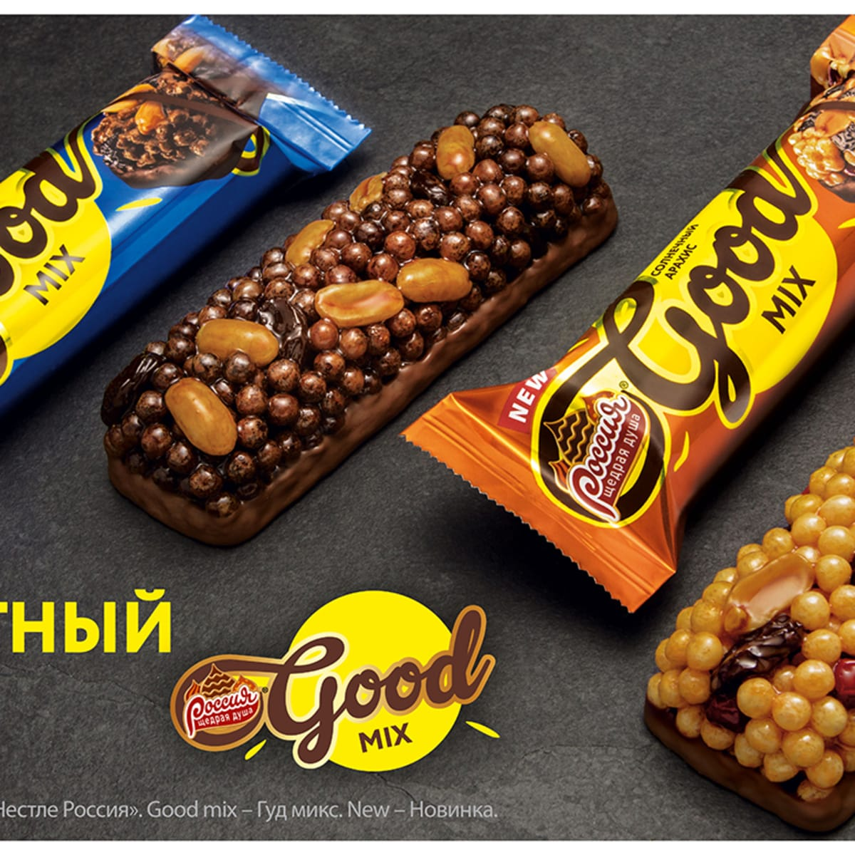 Wunderman Thompson Moscow WORK Goodmix 6200x3000 HERO