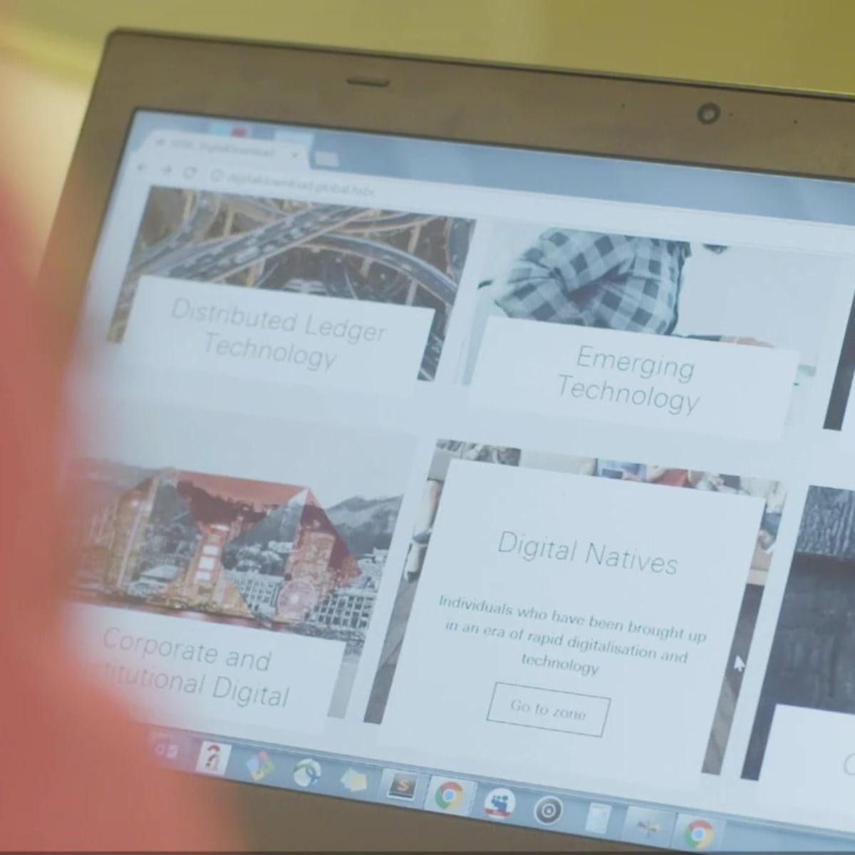 HSBC Digital Download HERO