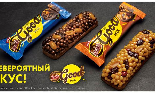 Wunderman Thompson Moscow WORK Goodmix 6200x3000 HERO