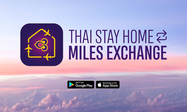Stay Home Miles Exchange
