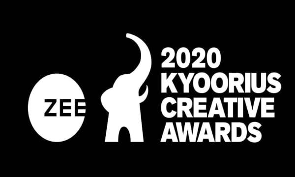 Kyoorius Creative Awards 2020 logo