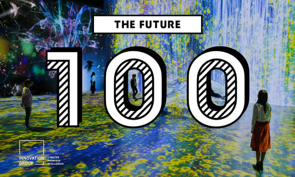Future 100 2019 COVER for website