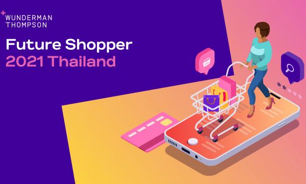 Cover Future Shopper 04