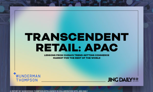 Transcendent Retail APAC Cover