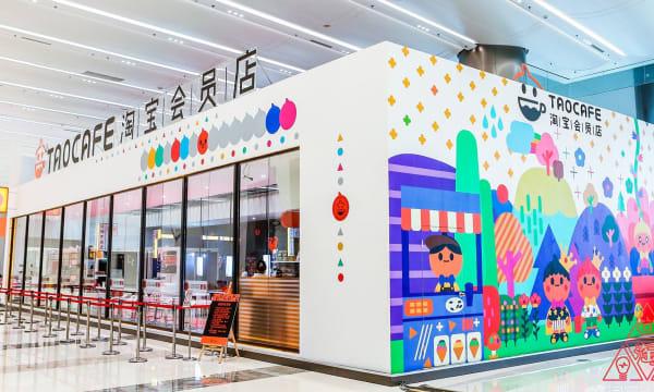 WEB Taocafe