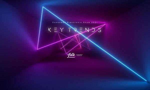 Folk Key Trends 1 1980 X1119px