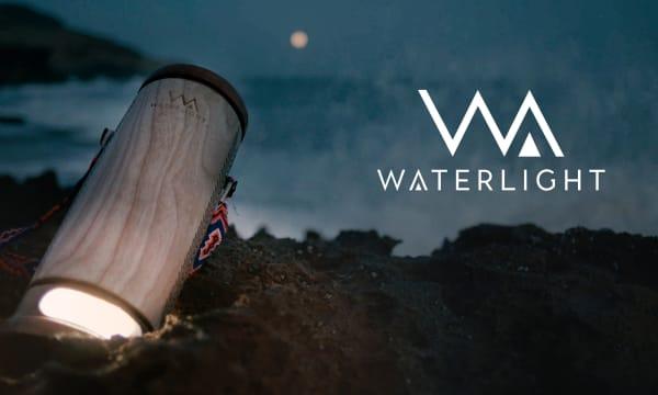 WaterLight at night