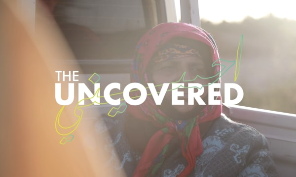 The Uncovered