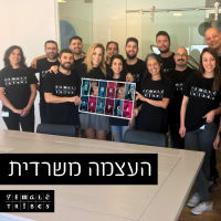 "The ""Women's Index"" Launches in Israel"