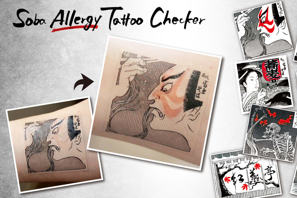 Tokyo Work Imagery Soba Allergy Tattoo Checker