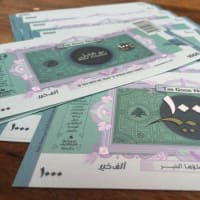 JWT Beirut's 'The Good Note' Wins 3 Awards at Dubai Lynx