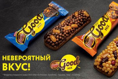 Advertising Campaign for Good Mix sweet bar
