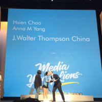 A Young Lions Gold Winner Reflects on Her Cannes Experience