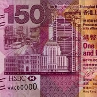 150 Banknote