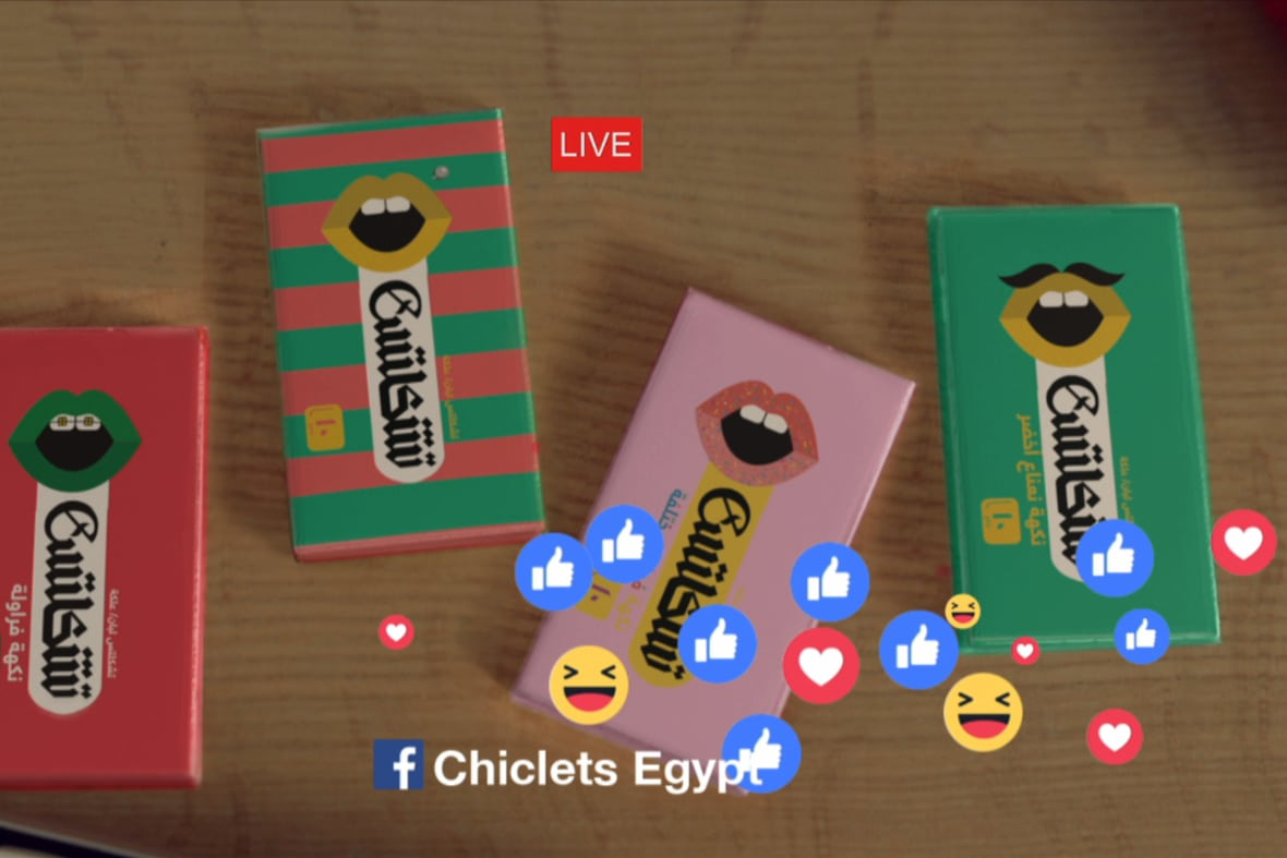Chiclets 3