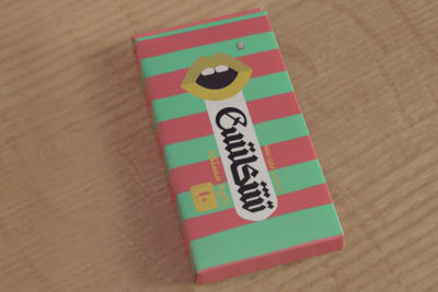 Chiclets Goes Live!