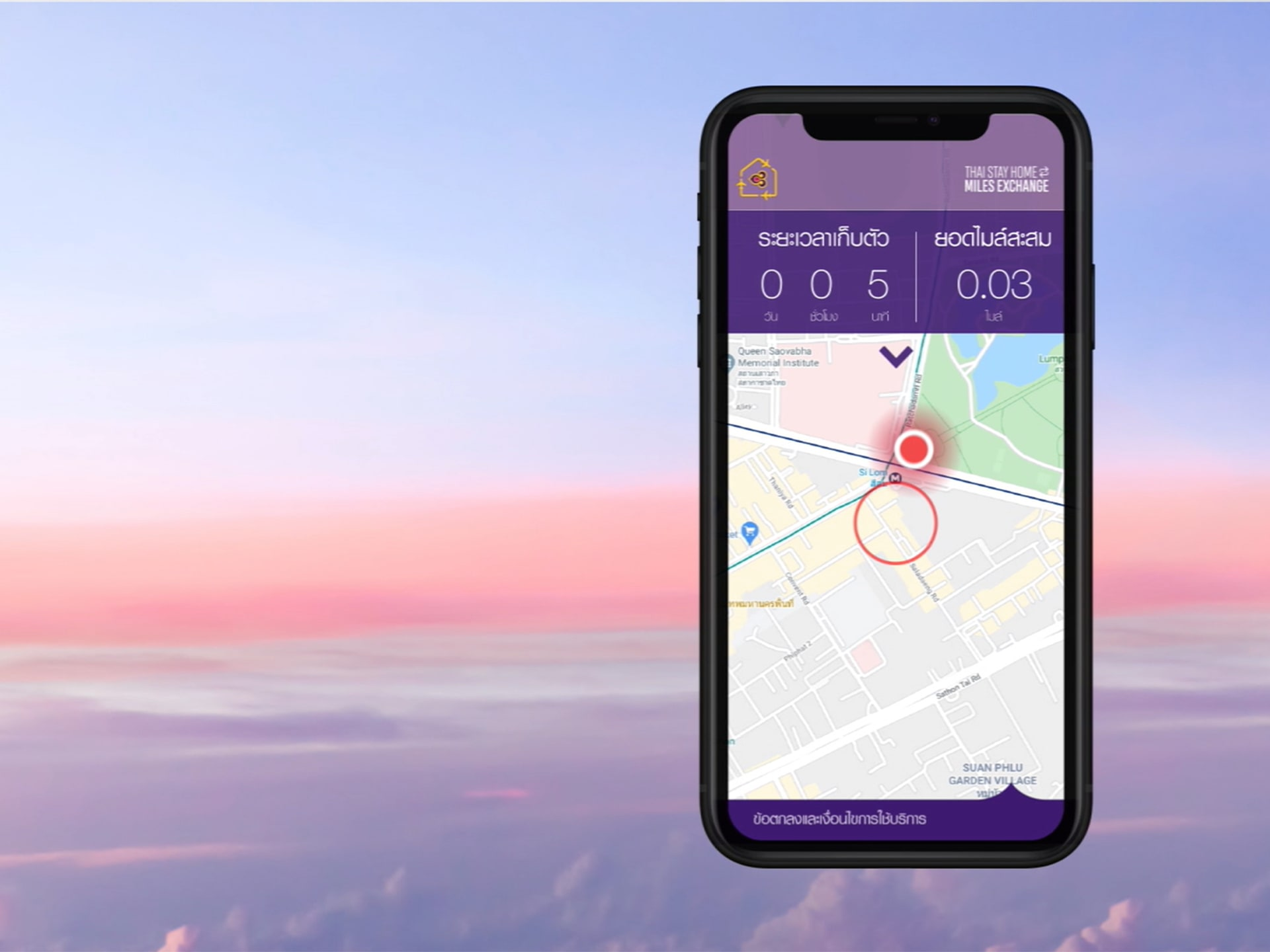 Thai Airlines hero image showing mobile phone with Thai Airlines App