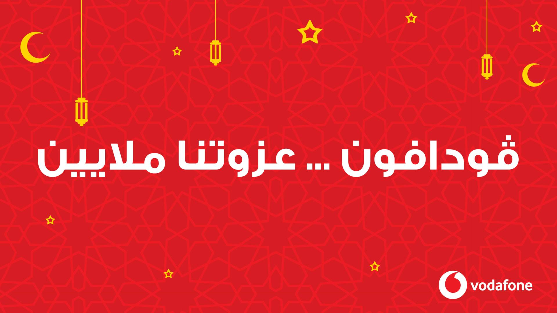 WT Cairo VF Egypt Ramadan 2020 HERO SHOT USE THIS ONE