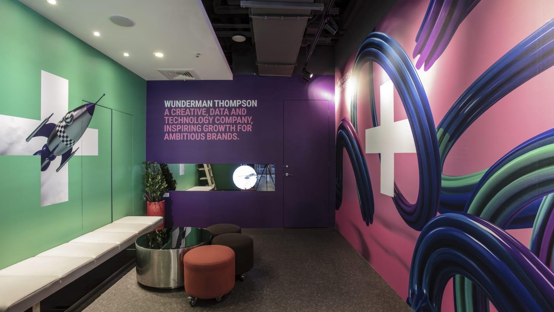 Taiwan office 2