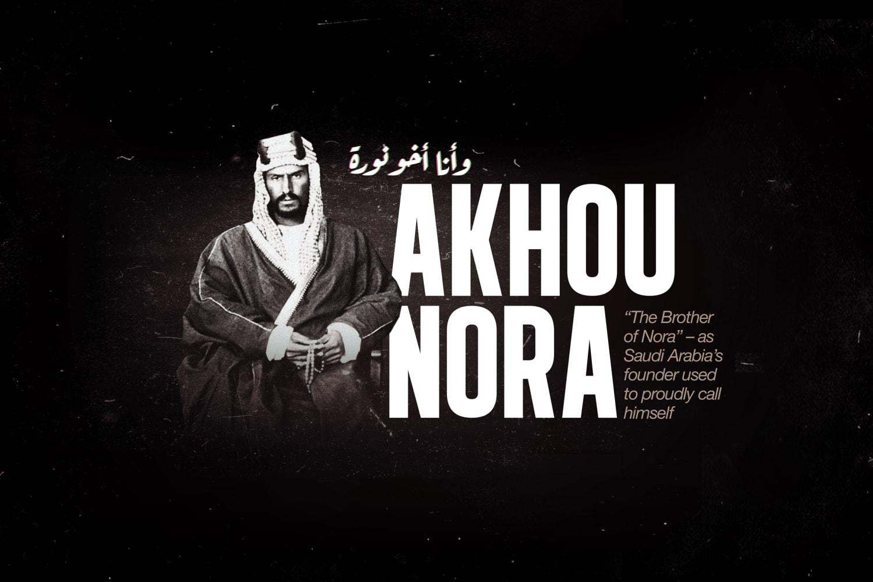 Akhou Nora Specs