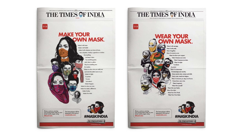WT Gurgaon WORK Mask India Main Image NEW
