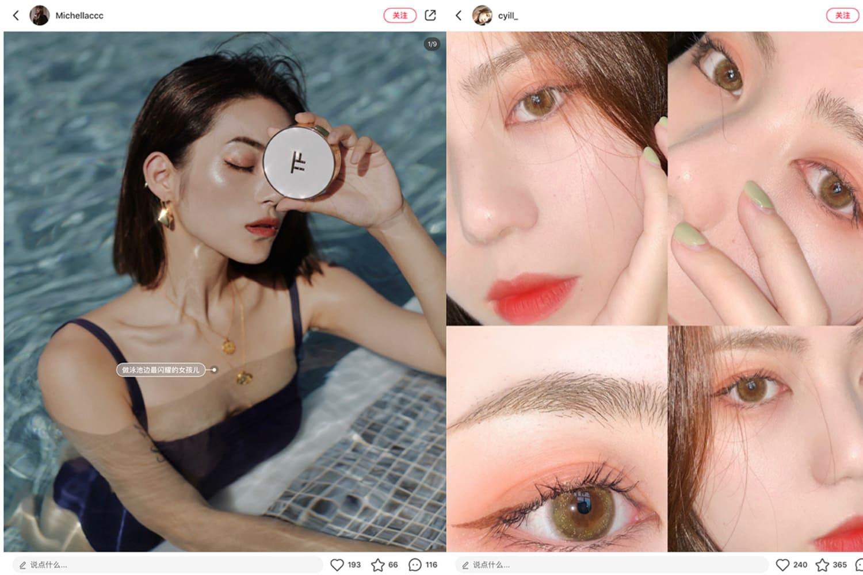 WEB xiaohongshu1