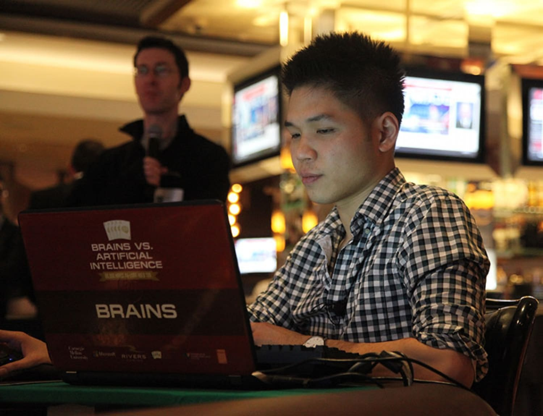 WEB INLINE Dong Kim at Brains Vs AI 1