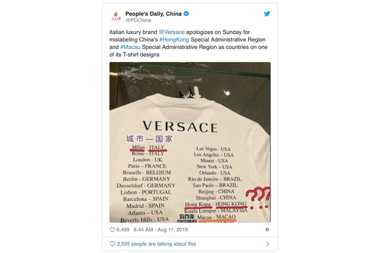 WEB Versace tshirt