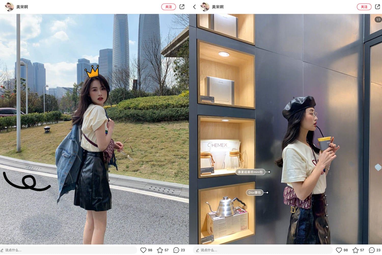 WEB xiaohongshu3
