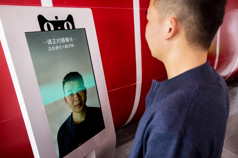 WEB 成功预约超级试驾的用户可以至天猫汽车广州自动贩卖机大楼进行刷脸提车