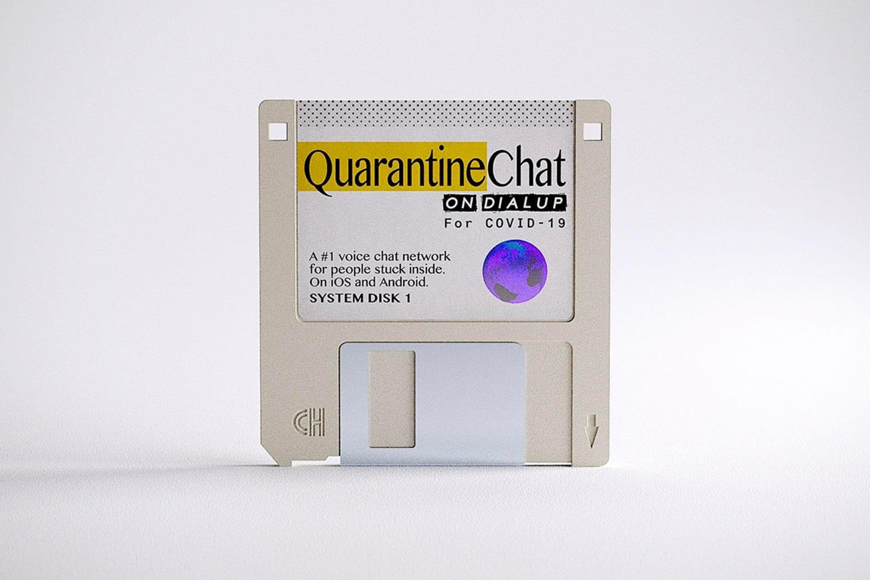 WEB quarantinechatfloppy