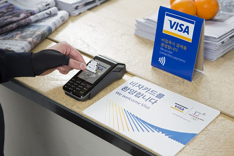 JWT Visa Lotte Card Wearable Pin