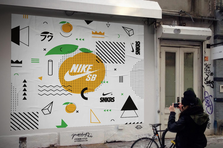 WEB S Nike
