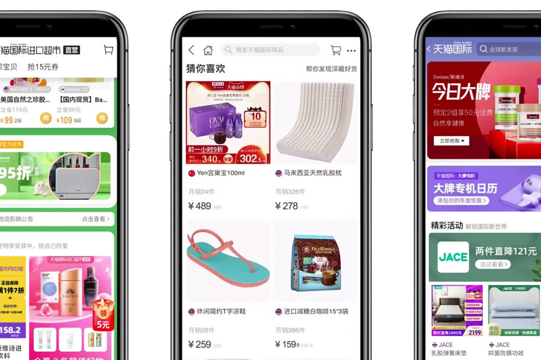 WEB Alibaba7