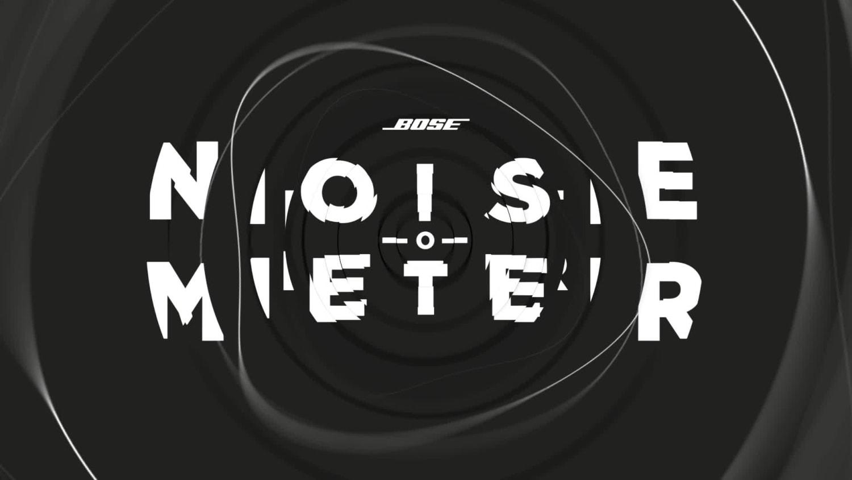 Noise O Meter video case