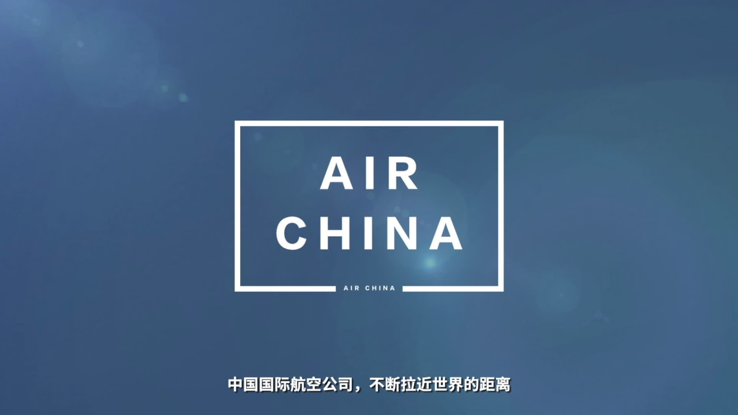 Beijing Office Air China Land Your Dream Campagin 2018 case video