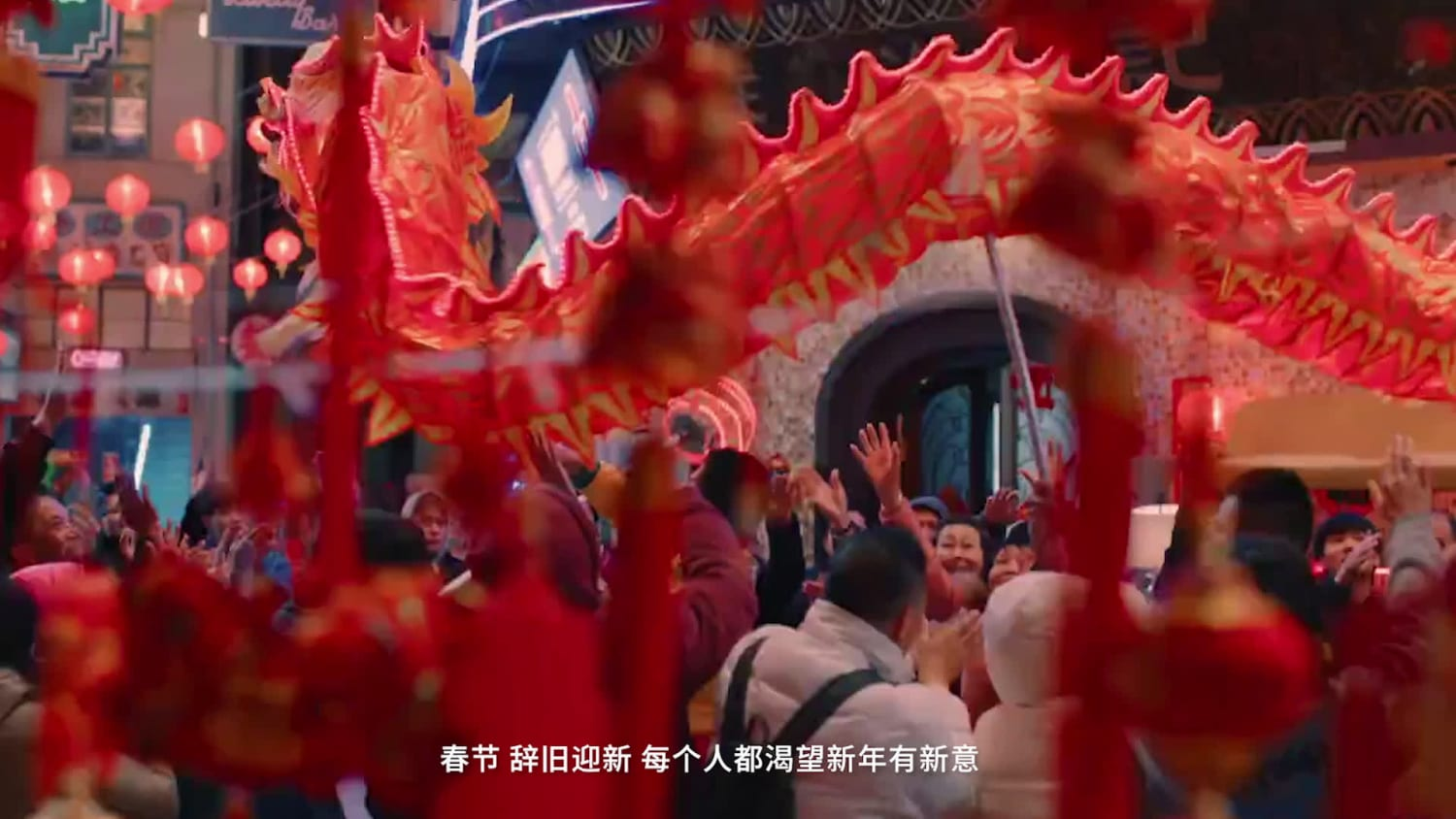 China Office WORK Microsofy CNY Campaign Case Video CHIN