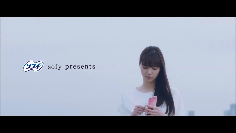 Tokyo WORK foralljobhuntinggirls file