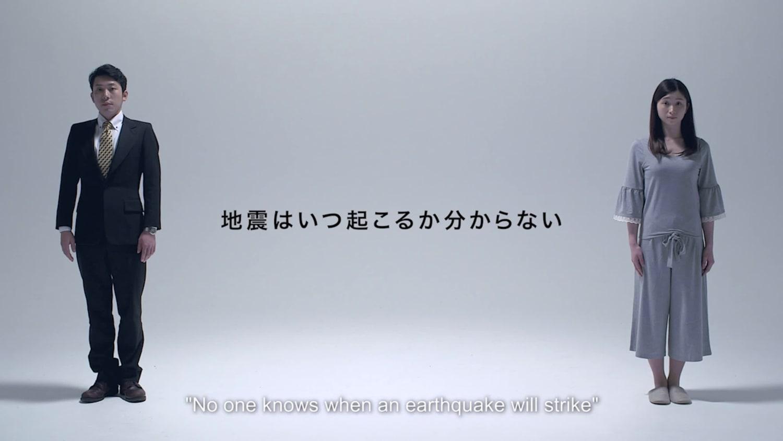 Tokyo WORK plusmetproject file