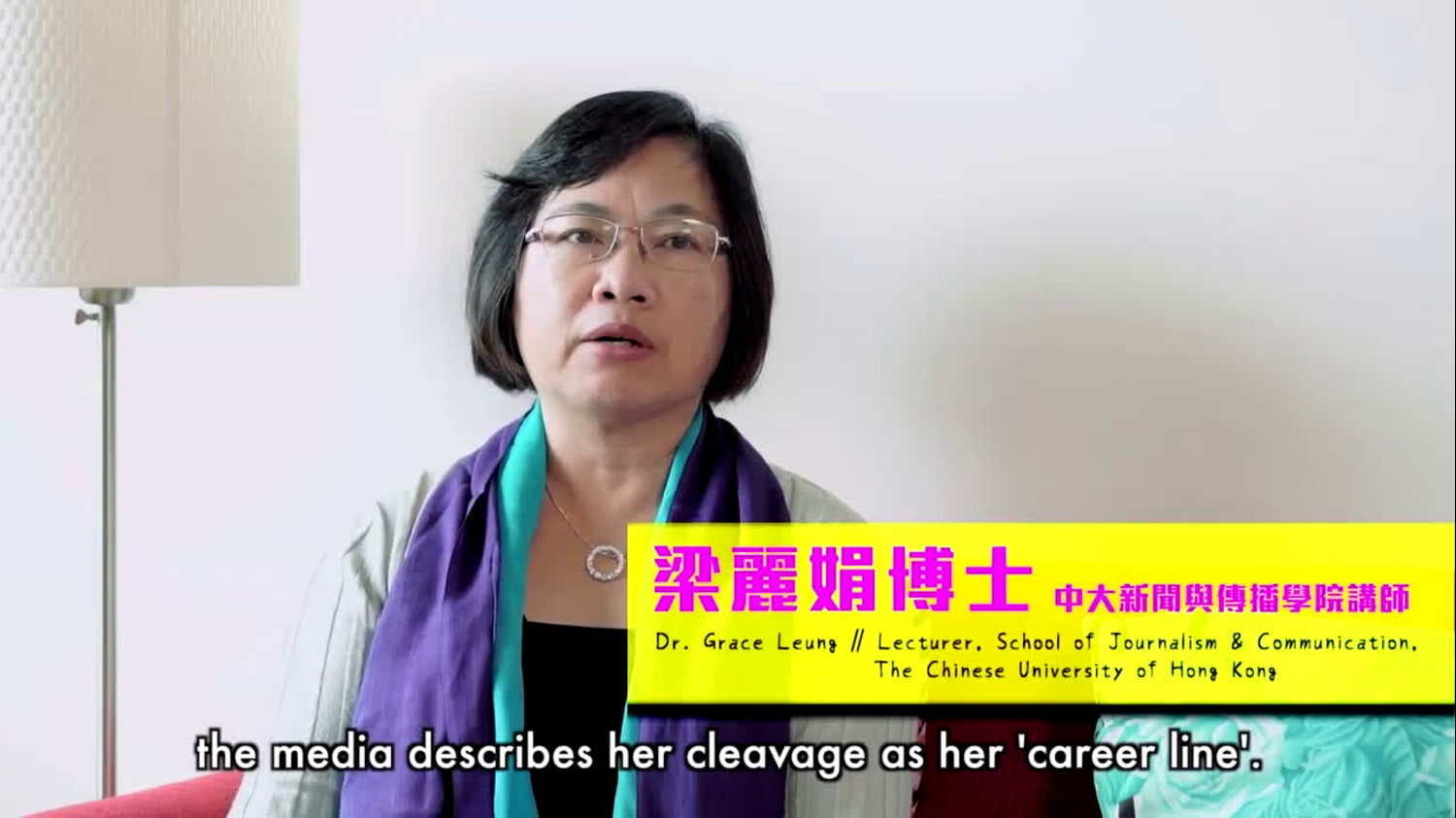 HK WT com My Real Career Line case video
