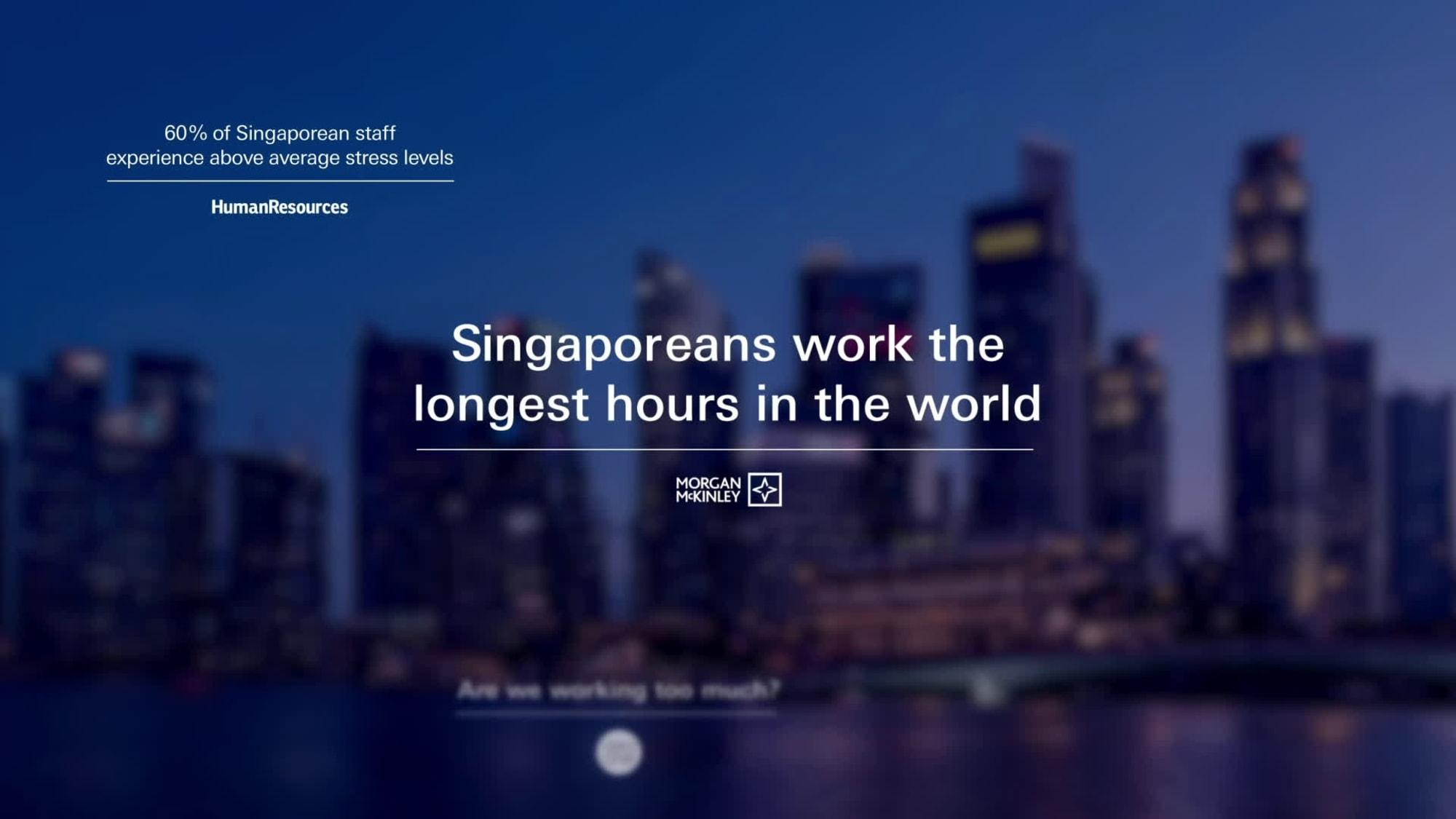Wunderman Thompson Singapore HSBC VPC Relaunch Make Family Time More Fulfilling Video