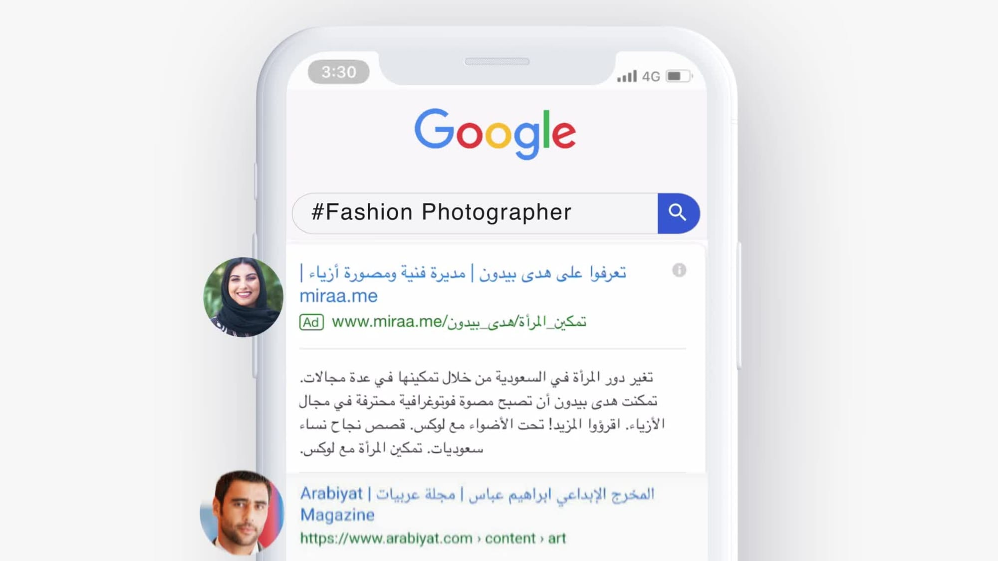 Wunderman Thompson Singapore Lux Into The Spotlight Google Search Words Case Study2019