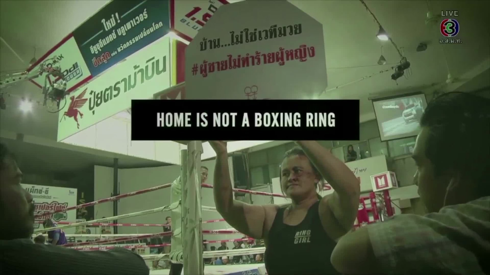 Wunderman Thompson Thailand WORK Home is not a Boxing Ring