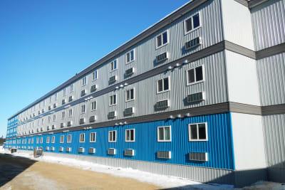 Workforce housing, Nalcor