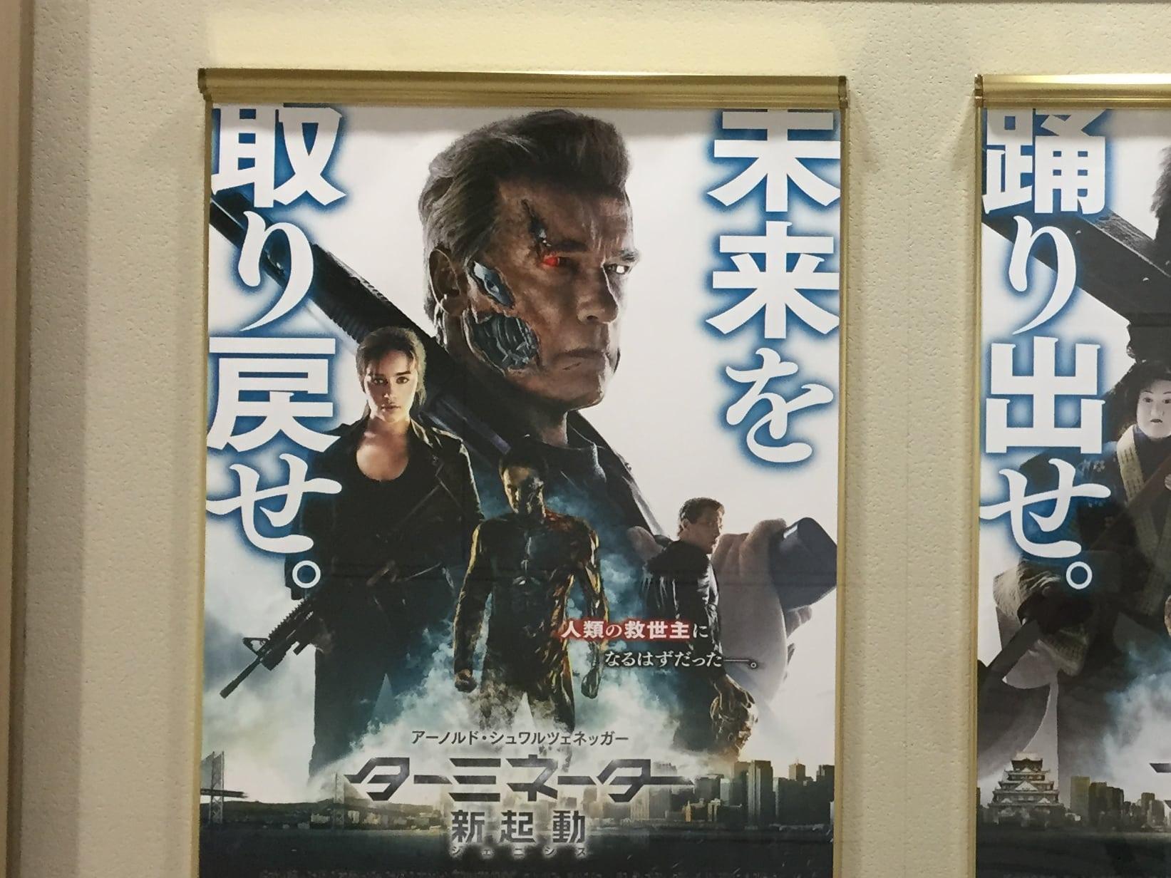 大阪のおもしろ広告