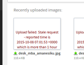 Cloudinaryが「Stale request」でエラーになるときの対処法